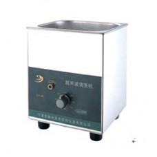 YJ® 2L Compact Dental Ultrasonic Cleaner YJ-80