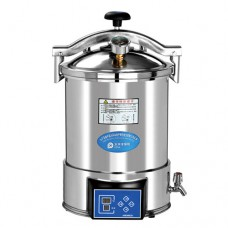 BJ® 18L Portable Pressure Steam Sterilizer Class N