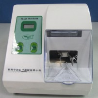 ZoneRay® Dental Lab Amalgamator for sale HL-AH G5